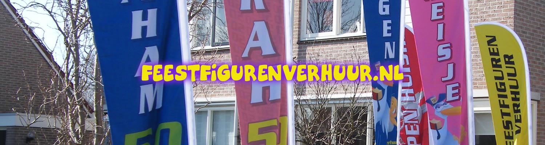 Feestfigurenverhuur.nl